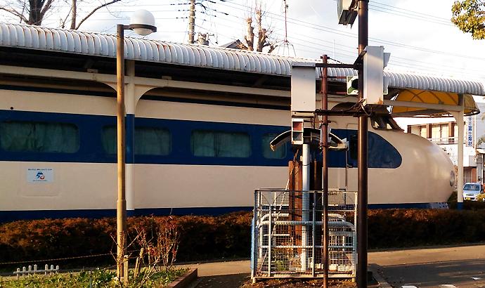 富士市 新町通公園 0系新幹線の様子