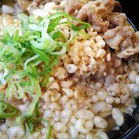 「ロカボ牛麺」「ロカボ牛ビビン麺」食べ比べての感想