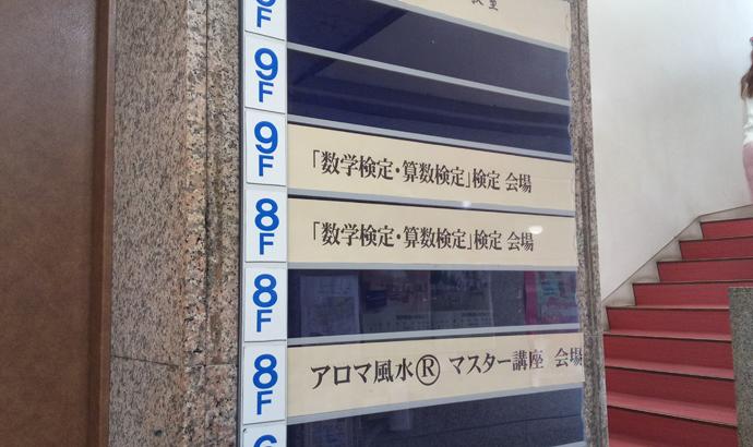 ふしみやビル エレベーター