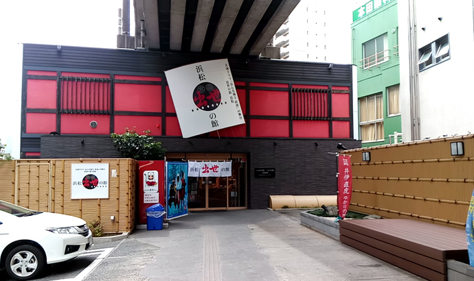 浜松出世の館 入口