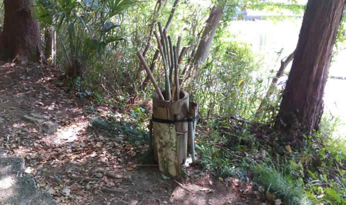 白岩寺公園 杖