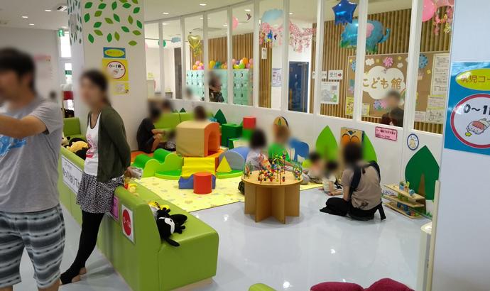 島田市こども館 プレイルーム ぼるね 未就学児用の遊び場