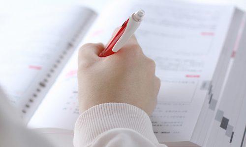 【実録ブログ】狩猟免許取得の道 - (3)狩猟免許試験勉強方法 -