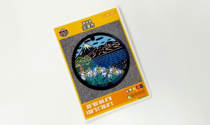 沼津市 マンホールカード