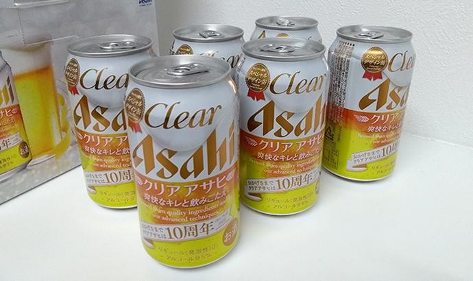 クリアアサヒ キャンペーン限定 スペシャルデザイン缶